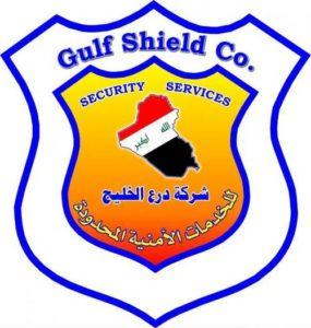 gulf-shielf-logo